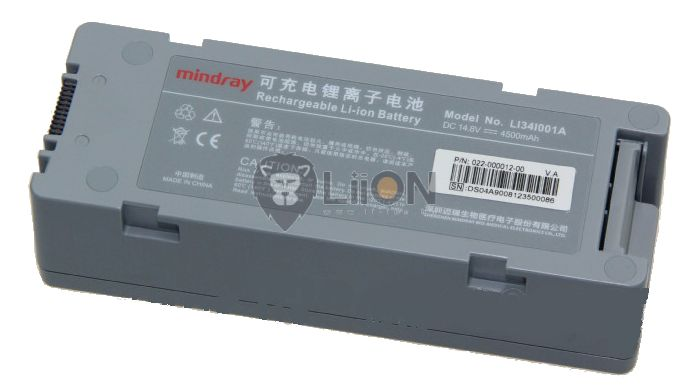 BeneHeart D6 baterie defibrilator recondiționare