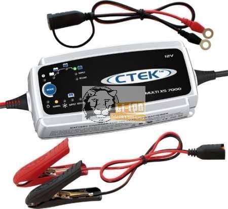 CTEK MXS încărcător de întreținere a bateriei 7,0 masina