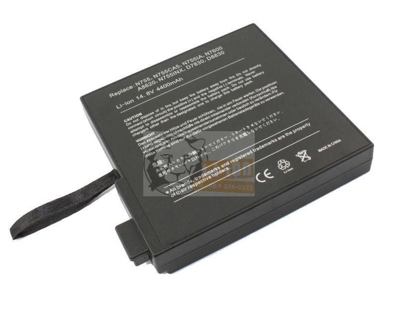 Fujitsu Siemens Amilo UN755 utángyártott  laptop akku