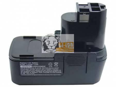 Bosch GBM9,6VES 2000mAh akku - felújítás